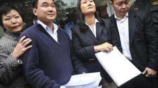 Los cuatro hermanos Fujimori -Sachi, Hiro, Keiko y Kenji- en 2012, al momento de tramitar el pedido de indulto de su padre Alberto Fujimori.
