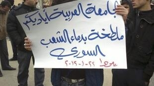 Demonstrators take part in a protest against Syria's President Bashar al-Assad in Amude 22 January 2012