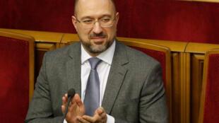 Le nouveau Premier ministre ukrainien Denys Schmygal, mercredi 4 mars 2020.