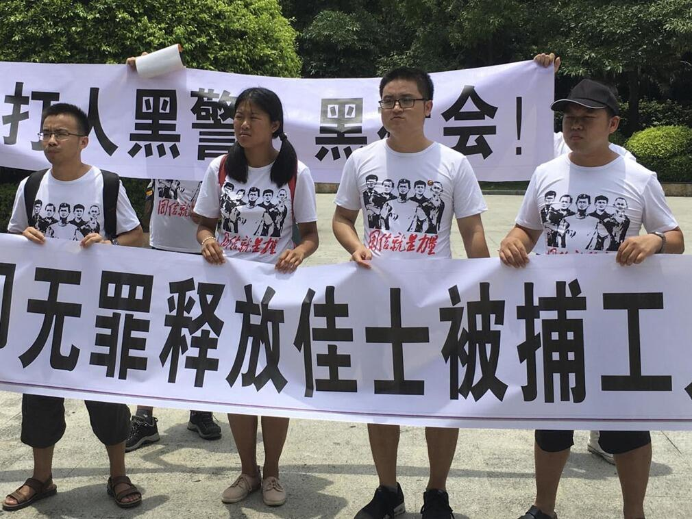 图为中国各地声援深圳佳士工人维权示威