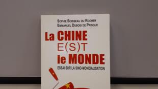 """Bìa sách """"Trung Quốc là ( và ) Thế Giới""""- Nhà Xuất Bản Odile Jacob. Tháng 1/2019."""