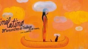 El Festival Cinelatino de Toulouse se desarrollará hasta el 31 de marzo.