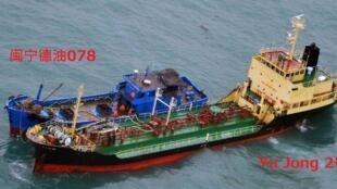 日本公布疑似朝鮮船隻在公海走私照片