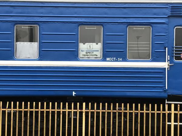 Le train Brest-Terespol qui permet aux réfugiés tchétchènes de rejoindre l'Union européenne.