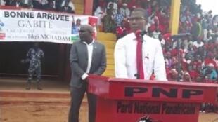 Capture d'écran d'une vidéo du Parti national panafricain sur son compte Youtube. https://www.youtube.com/watch?v=X5CUfT_gnDc