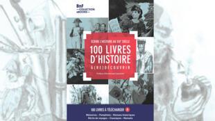 Le coffret de «100 livres d'histoire» éditée par la BNF.