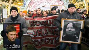 Шествие в память об убитых адвокате Станиславе Маркелове и журналистке Анастасии Бабуровой в Москве
