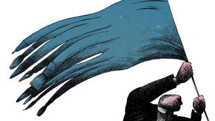 El afiche del caricaturista Ares.