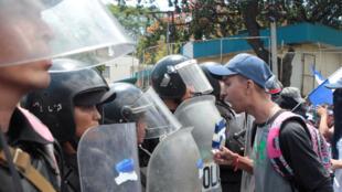 Thanh niên biểu tình phản đối chính quyền tại Managua, Nicaragua, ngày 2/5/2018.