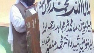 """""""حافظ احمدالله"""" برادر ملا هیبتالله آخوندزاده، رهبر گروه طالبان"""