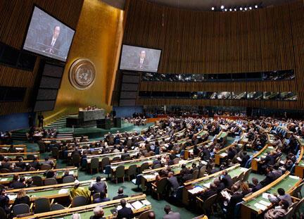 L'Assemblée générale des Nations unies à New York.