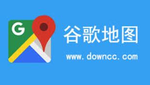 谷歌地圖。