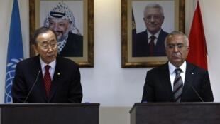 Le secrétaire général de l'ONU, Ban Ki-moon (gauche) et le Premier ministre palestinien, Salam Fayyad (à droite), lors d'une conférence à Ramallah, en Cisjordanie, le 20 mars 2010.