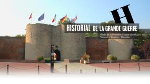 在佩罗讷(Péronne)设有第一次世界大战历史博物馆