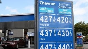 Une station d'essence de San Rafael, en Californie, le 11 avril 2011.