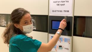 infirmiere-hopital-hadassah-ein-kerem-israel