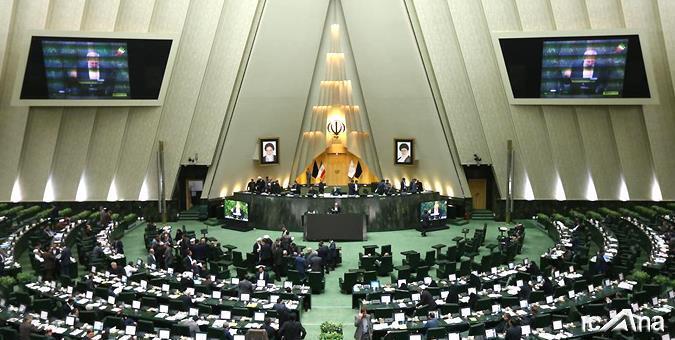 نشست علنی مجلس شورای اسلامی ایران. یکشنبه ٢٢ مرداد ١٣٩۶/ ١٣ اوت ٢٠۱٧