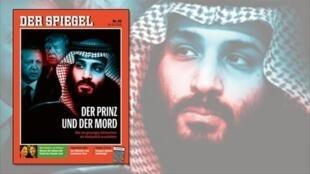 محمد بن سلمان خواست که قتل خاشقجی خونین و خوفناک باشد
