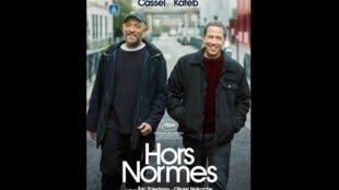 Affiche du film «Hors Normes» réalisé par Olivier Nakache et Eric Toledano.