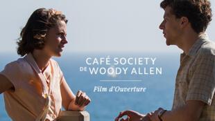 Ảnh quảng cáo phim « Café Society » của đạo diễn Woody Allen.