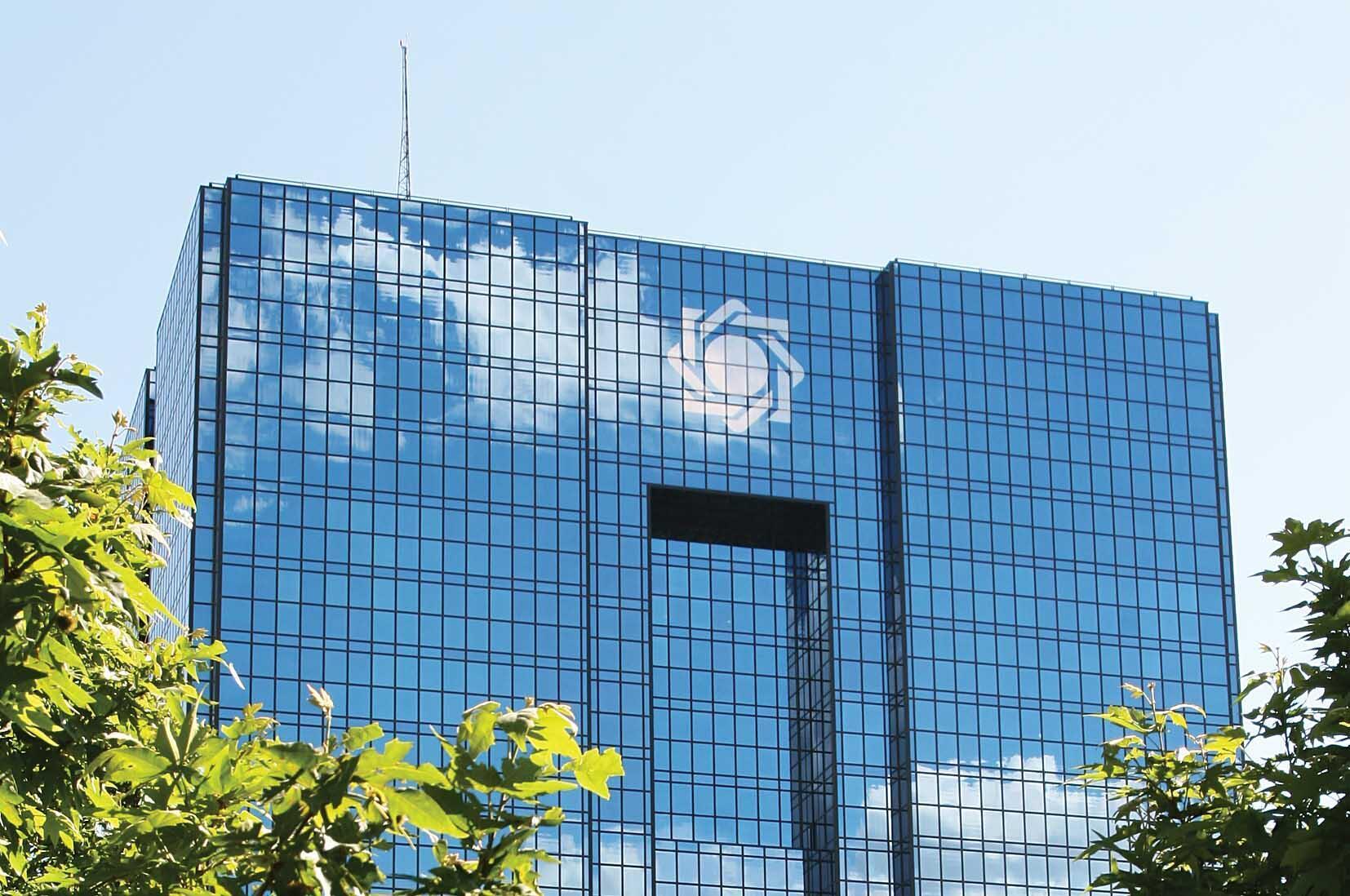 بانک مرکزی جمهوری اسلامی ایران، اتهامات دستگاه قضایی بحرین درباره پولشویی را سیاسی خواند.
