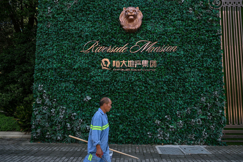Un edificio residencial del grupo inmobiliario Evergrande en el barrio de Pudong de Shanghái, en una imagen del 22 de septiembre de 2021