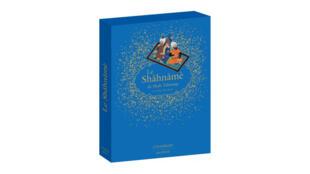 نسخه شاهنامه شاه طهماسب که توسط انتشارات Citadelles et Mazenod در فرانسه به بازار آمد.