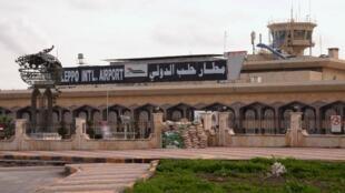 Sân bay quốc tế Alep, thủ phủ kinh tế của Syria (AFP)