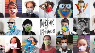 口罩书计划是每个人表达对空气污染的意见