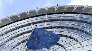 Quốc hội châu Âu tại Bruxelles (REUTERS /Francois Lenoir)