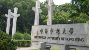 香港中文大学外景。