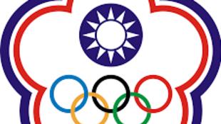 台灣奧林匹克委員標記