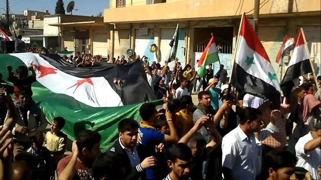 Wananchi wa Syria wakiandamana