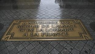 Memorial plaque for the return of the Alsace and the Lorraine to France on November 11, 1918 by the Tomb of the Unknown soldier beneath the Arc de Triomphe, in Paris, during the Armistice Day commemorations.
