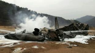 Um helicóptero militar dos Estados Unidos caiu na Coreia do Sul