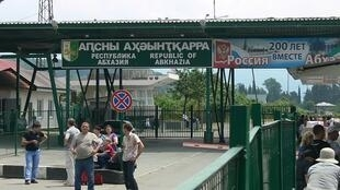 The Russia-Abkhazia border checkpoint