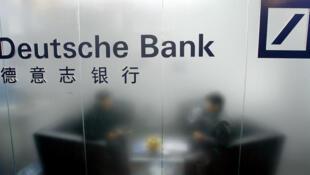Trụ sở ngân hàng Deutsche Bank (Đức) theo dõi các hoạt động ở Trung Quốc tại Hồng Kông.