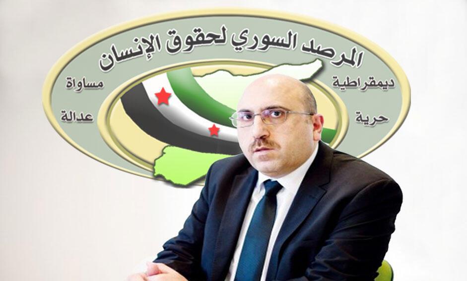 رامی عبدالرحمن، مسئول سازمان دیدبان حقوق بشر سوریه