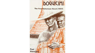 "Couverture ""Doguicimi"", The first Dahomean Novel (1937), de Paul Hazoumé."