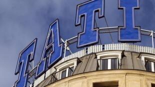 En 2020, seul le magasin Tati de Barbes restera ouvert en France, alors que 13 vont fermer et une centaine vont devenir les magasins Gifi, selon le président du groupe GPG, propriétaire des deux marques, Philippe Ginestet.