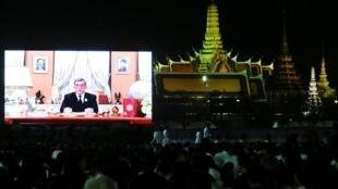 泰國國王哇集拉隆功發表2017年電視賀詞
