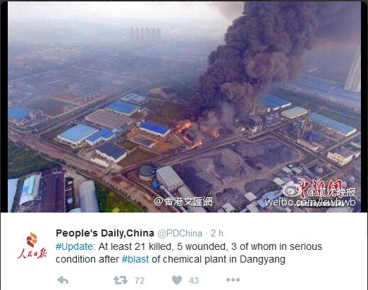 Toàn cảnh vụ nổ tại Đương Dương nhìn từ trên cao. Ảnh của trang Nhân Dân Nhật Báo.