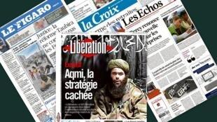 Capa dos jornais franceses Libération, Le Figaro, La croix e Les Echos desta segunda-feira, 07 de outubro de 2013