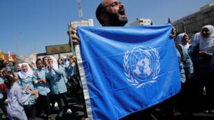 Manifestation à Bethléem le 26 septembre 2018 contre la suppression de l'aide financière des Etats-Unis à l'UNRWA.