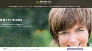 Prix international Terre de femmes de la fondation Yves Rocher.