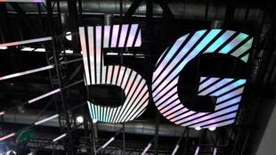 Аукцион по распределению частот 5G-сетей пройдет во Франции в конце сентября