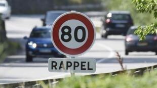 Исторический рекорд: в прошлом году в ДТП во Франции погибло 3 259 человек