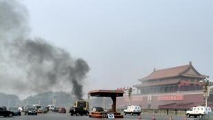 Vụ tấn công khủng bố tại quảng trường Thiên An Môn, Trung Quốc, ngày 28/10/2013