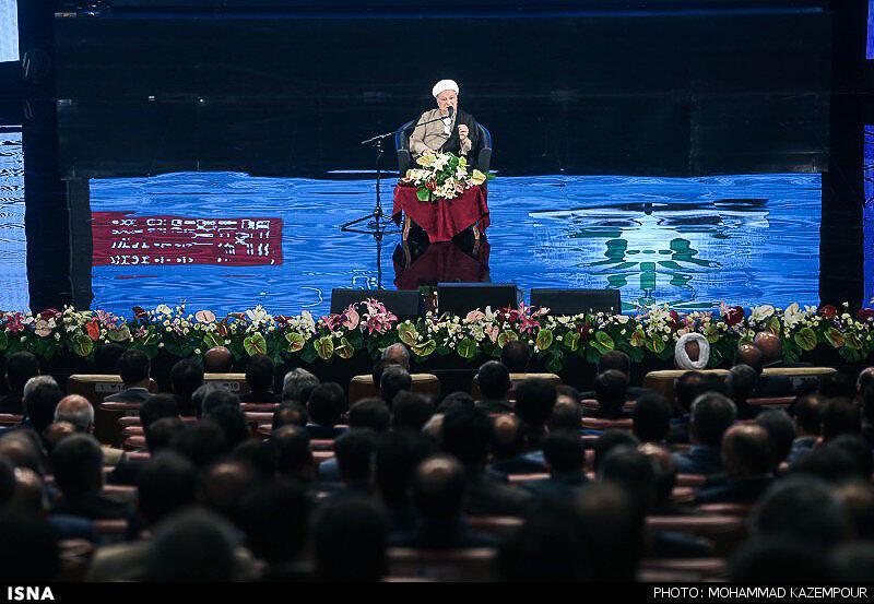 اجلاس مدیران و روسای آموزش و پرورش با حضور علی اکبر هاشمی رفسنجانی، رییس مجمع تشخیص مصلحت نظام. ١٣ مرداد/ ٤ اوت ٢٠١۵