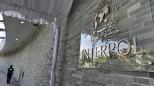 El Complejo Global Complex de la organización internacional de policía Interpol en Singapur, en una imagen del 13 de abril de 2015